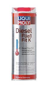 Дизельный антигель концентрат Diesel Fliess-Fit K